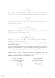 acordo 002